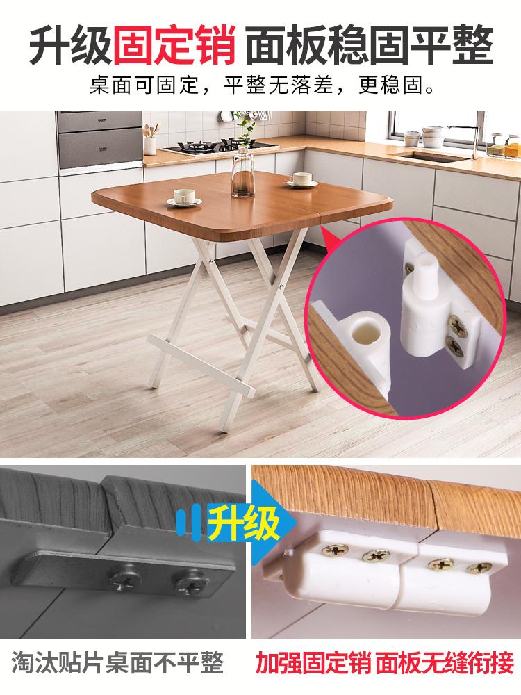 折叠桌家用餐桌简易小方桌宿舍饭桌便携正方形小户型吃饭简约桌子