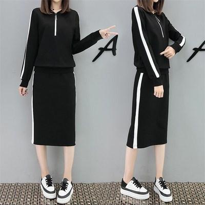 加肥加大码女装连衣裙两件套2018秋装胖mm显瘦针织包裙套装长裙冬