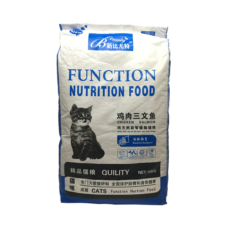 依维龙新比优特猫粮10KG成猫20斤鸡肉三文鱼通用猫粮便宜流浪猫粮优惠券