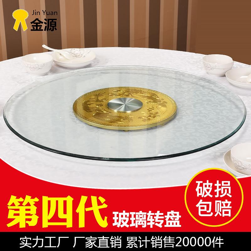 餐桌转盘钢化玻璃转盘家用圆形旋转盘桌面转桌转台大圆桌转盘底座