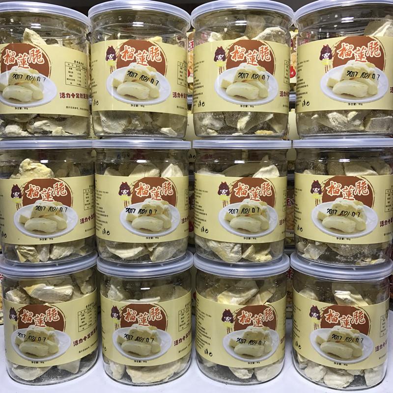 罐装休闲零食小吃【冻干榴莲脆片】新鲜水果干香脆 批发招代理