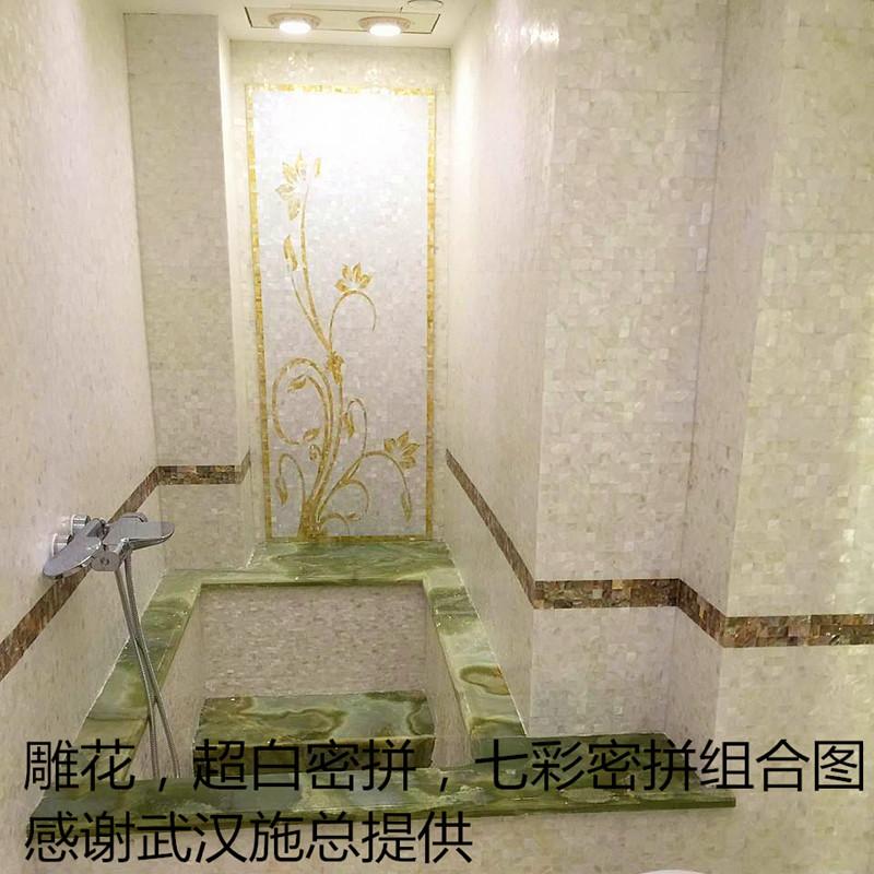 AFSJ 贝壳马赛克天然超白色贝壳密拼客厅玄关背景墙瓷砖现货包邮