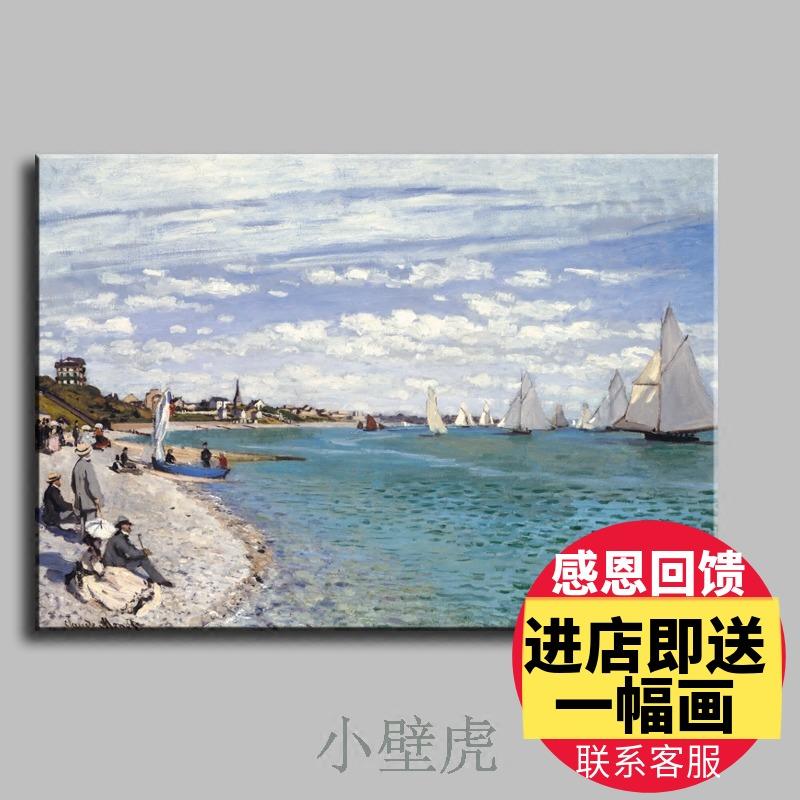 莫奈海邊帆船歐式古典油畫抽象畫沙發背景畫無框裝飾畫電錶箱掛畫