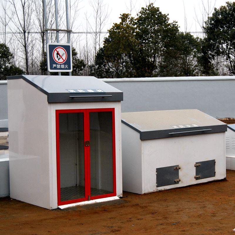 中石化加油站消防器材箱 罐区灭火器材柜工具箱 加油站灭火器箱