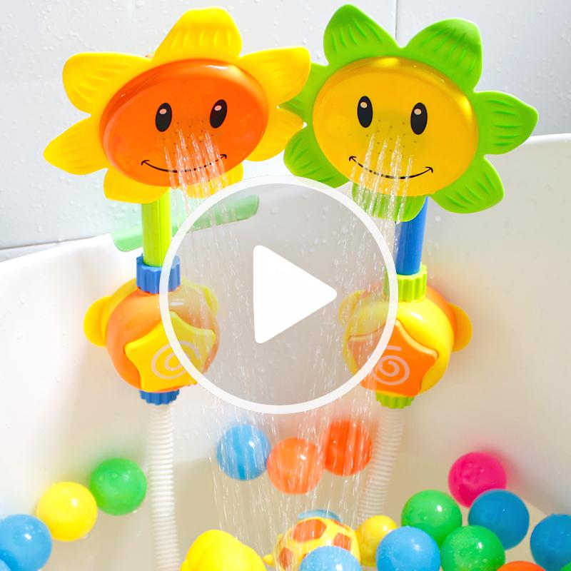 抖音寶寶洗澡花灑兒童洗澡玩具電動噴水花灑向日葵戲水玩具男女孩