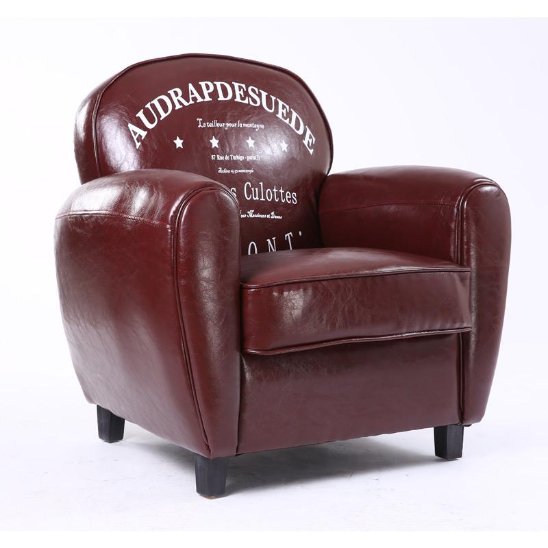 欧式复古沙发美式单人沙发双人三人布艺网咖酒吧咖啡厅工业风沙发