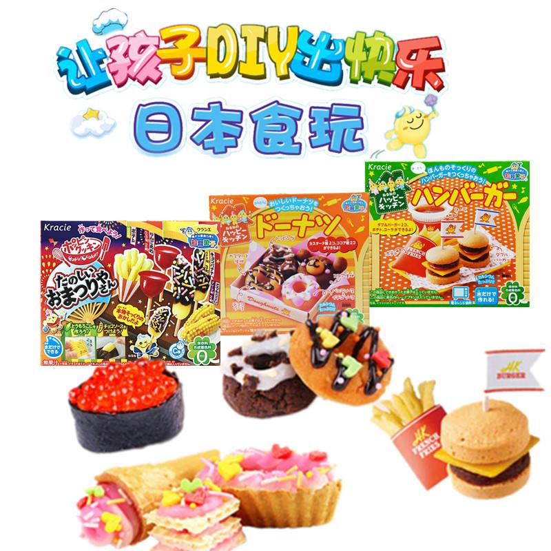 日本食玩套装可食抖音小伶玩具中国小玲女孩厨房食完手工diy汉堡