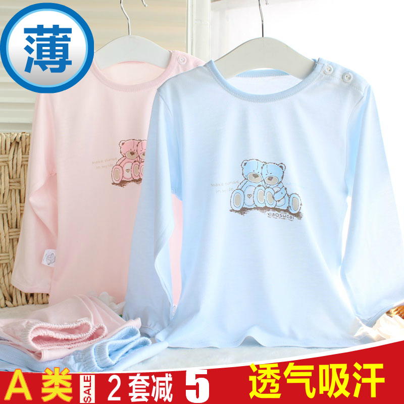 嬰兒空調服秋衣秋褲寶寶睡衣夏季超薄款竹纖維男女童兒童內衣套裝