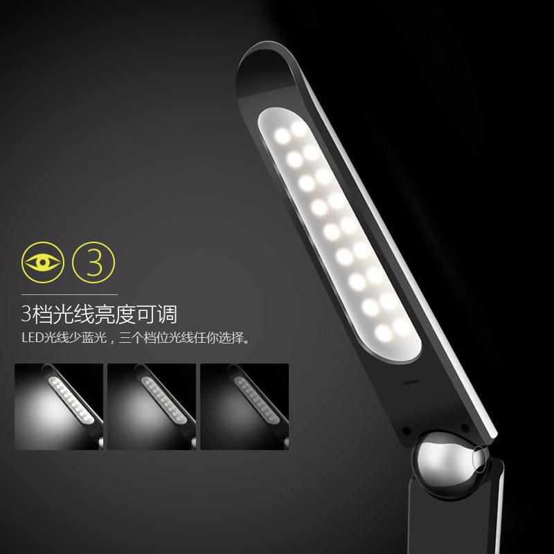 美的可充电式LED台灯护眼书桌小学生宿舍儿童学习卧室床头折叠用