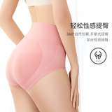 High-waist abdomen panties ladies hip lifting shaping beam waist postpartum graphene antibacterial cotton crotch fat MM small belly summer