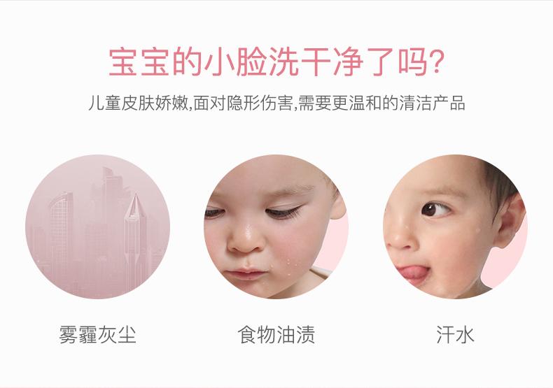 红色小象儿童益生元舒缓洁面泡宝宝洗面奶泡沫男女孩护肤保湿正品【图5】