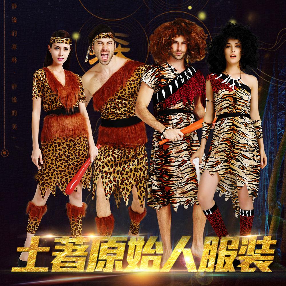 万圣节服装成人男女土著原始人cosplay演出服印第安豹纹野人服装