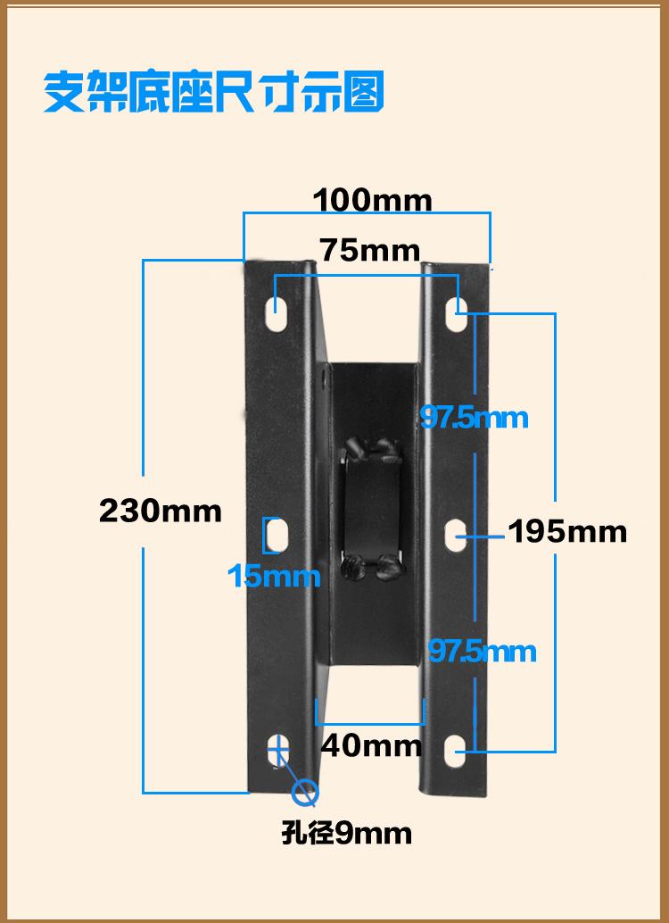 音箱支架壁挂音响支架加厚环绕音箱托架KTV卡包音箱吊架音箱壁架