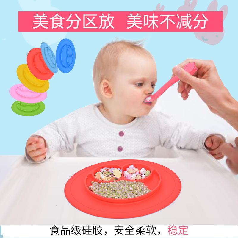 厂家批发 婴儿硅胶餐具宝宝防滑餐垫儿童辅食喂养餐盘 喂养用品
