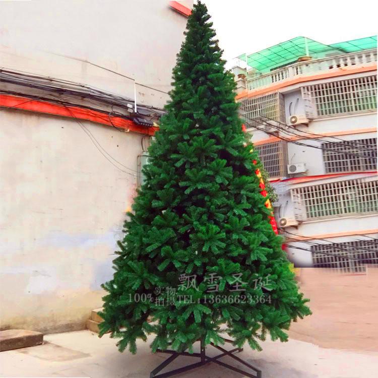豪华大型圣诞树4米5米6米7米仿真圣诞树套餐3米户外圣诞节装饰品
