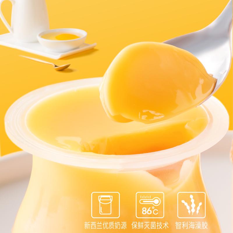 巧妈妈牛奶鸡蛋布丁120g*4瓶休闲零食儿童酸奶果冻食品大礼包