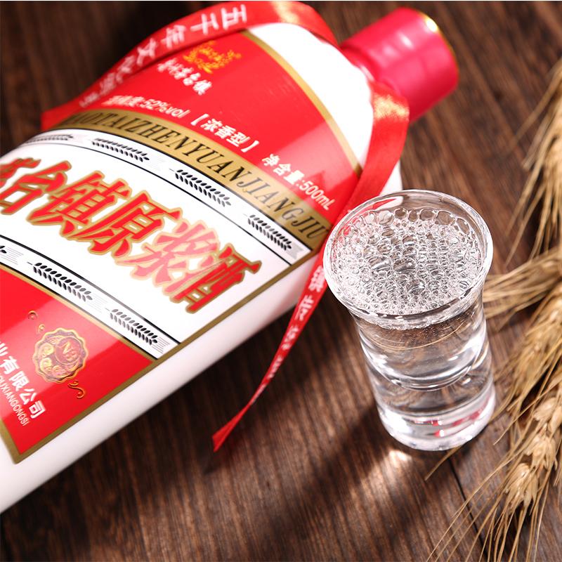 瓶装 6 500ml 度浓香型白酒整箱特价纯粮食酒 52 贵州茅台古镇原浆酒