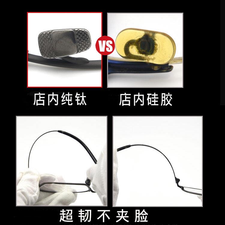 纯钛眼镜框架男士钛金属方框复古近视加散光商务潮配有度数超轻大