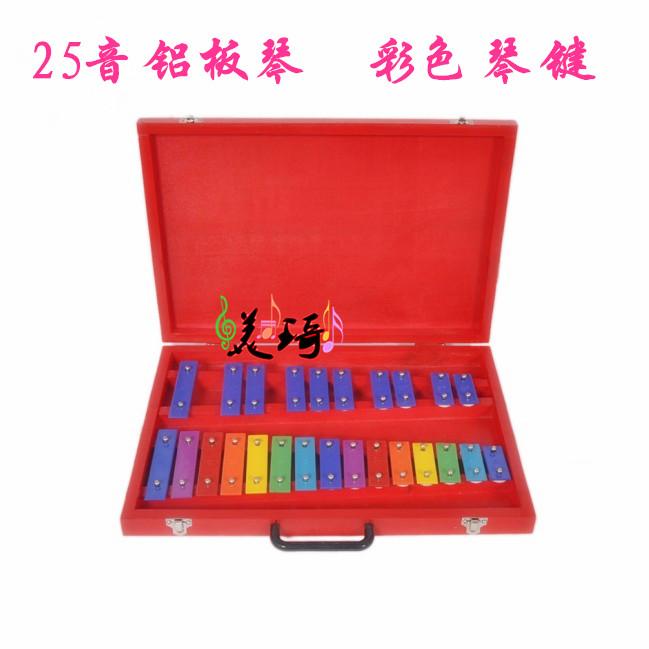 25音敲琴奥尔夫木琴打击乐儿童早教乐器红木铝板琴学生乐器