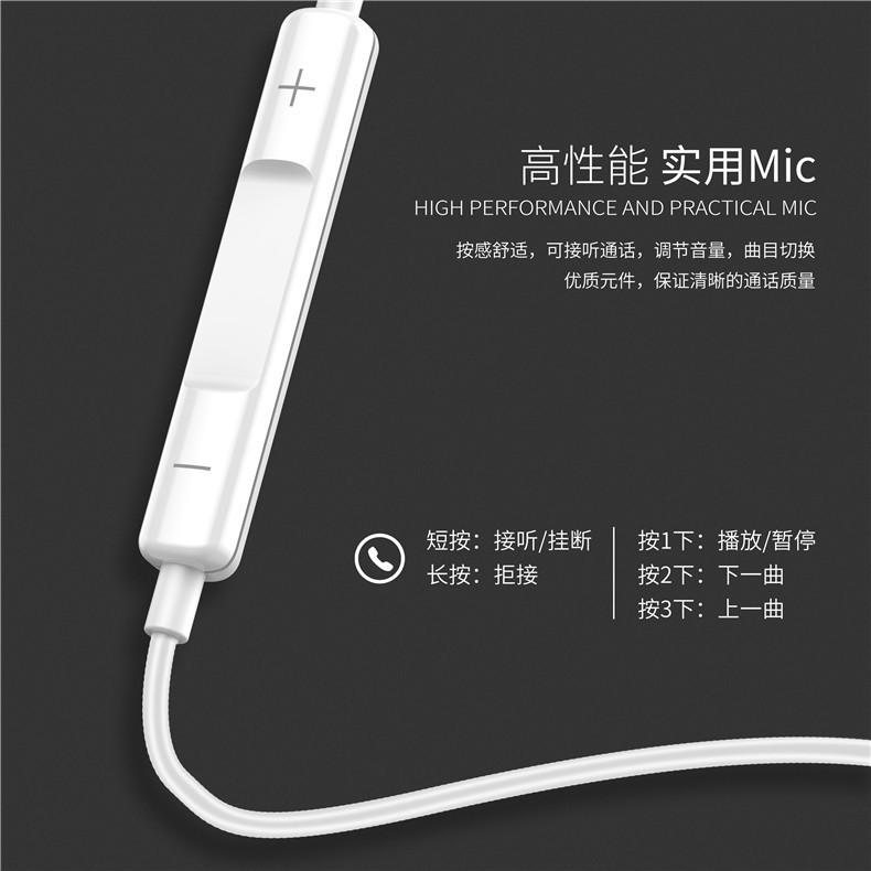 耳机线控麦耳塞子 Typec 入耳式 SMG8870 A80 A60 A90 适用三星盖乐世
