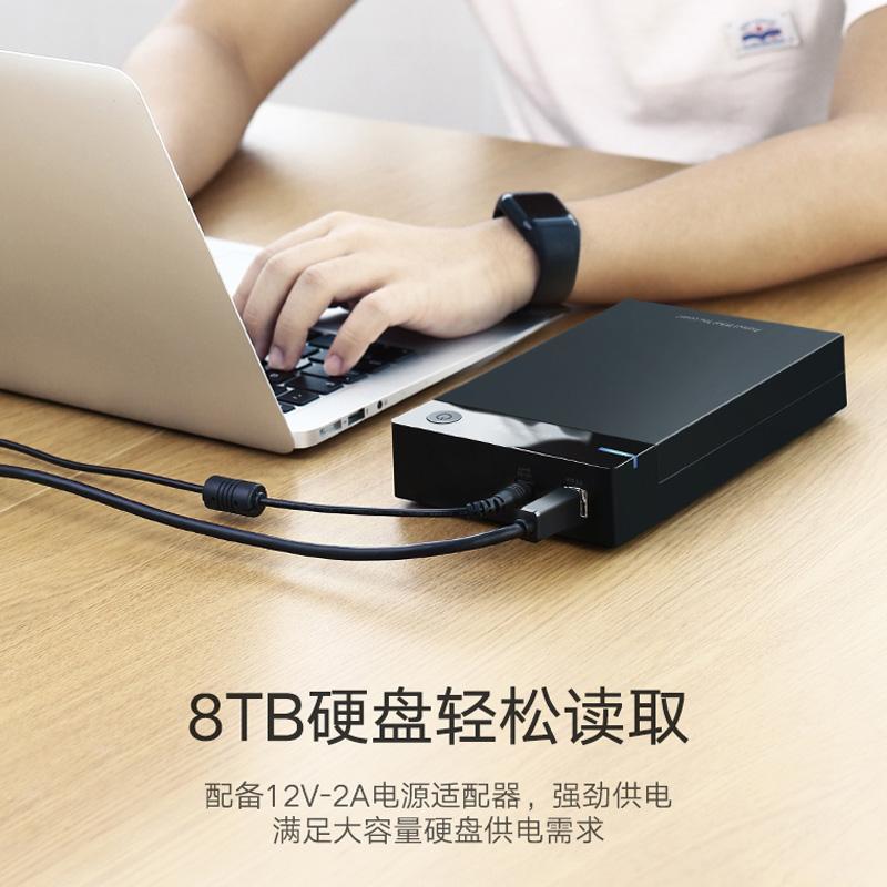 绿联硬盘盒USB3.0外置3.5英寸SATA高速台式机电脑机械硬盘2.5英寸笔记本SSD固态硬盘盒usb移动硬盘盒子带电源