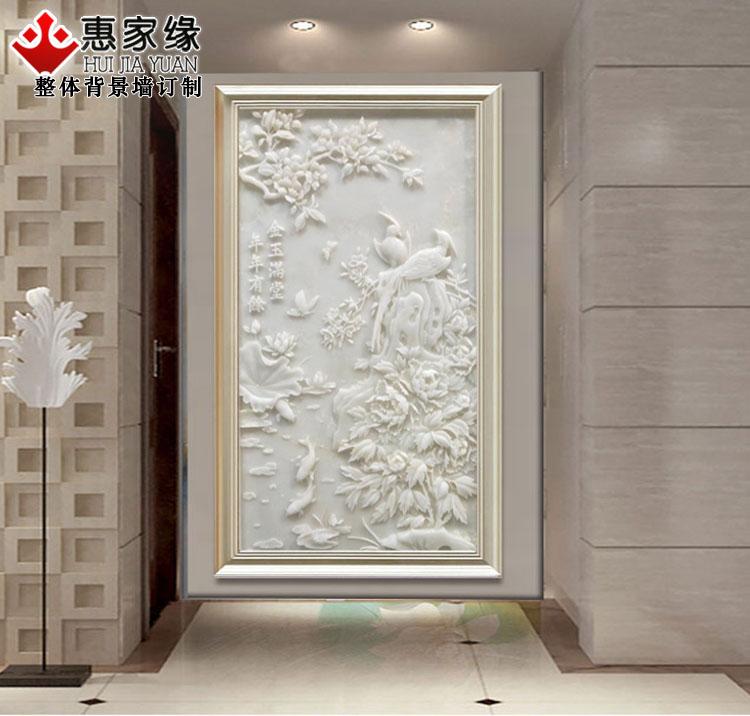 惠家缘 天然玉石电视背景墙 3D立体浮雕 纯手工雕刻 客厅玄关装饰