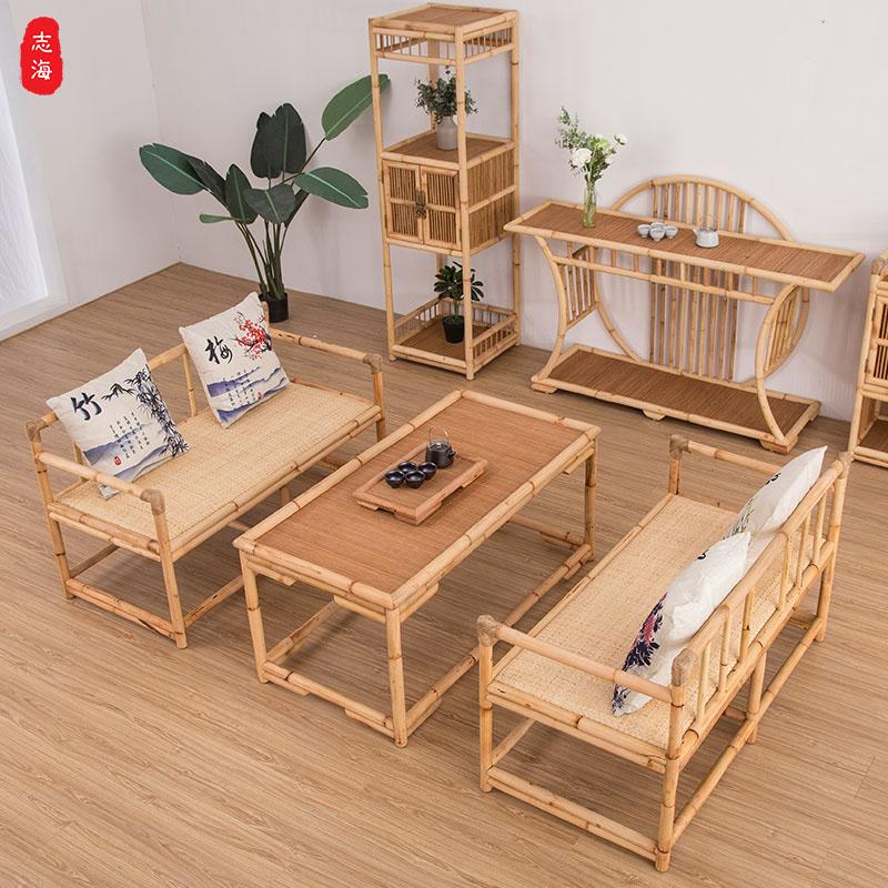 竹藤双人沙发椅三件套组合新中式禅意茶桌椅简约休闲阳台户外椅子