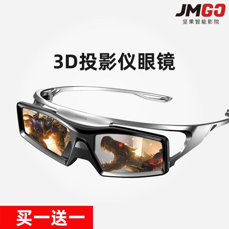 主动式坚果3D眼镜可搭配近视眼镜 适用极米/魔屏/小明/峰米/坚果投影仪 快门式家用高清3D眼镜立体眼镜