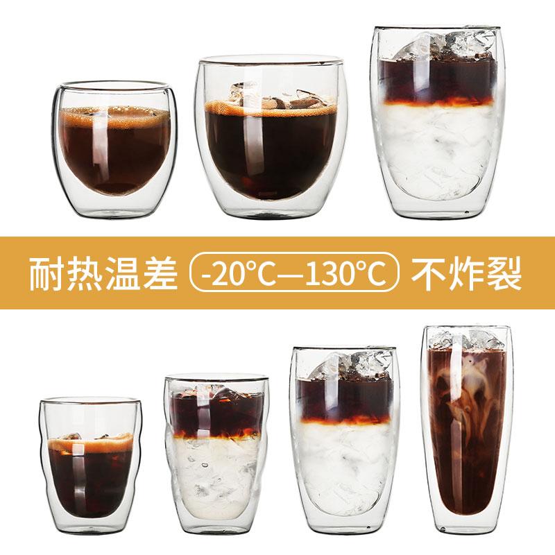 簡約雙層隔熱透明玻璃杯耐冷熱咖啡杯創意圓形水杯果汁杯子冷飲杯