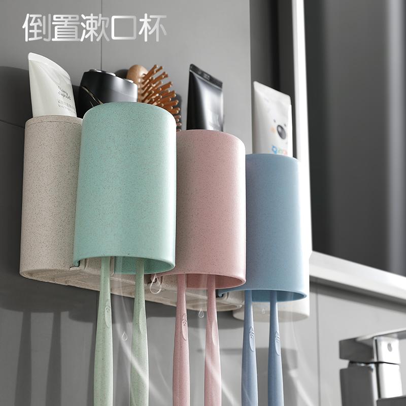 牙刷置物架免打孔壁挂全自动挤牙膏器神器挤压器吸壁式卫生间套装