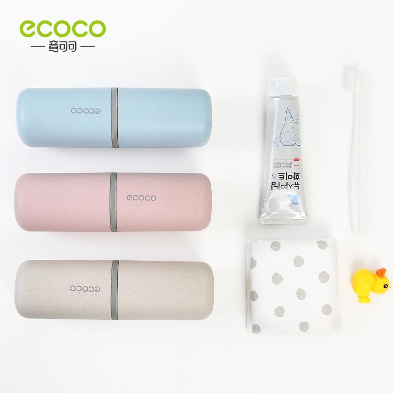 旅行牙刷收纳盒便携式洗漱杯刷牙杯女学生宿舍牙膏牙具漱口杯套装