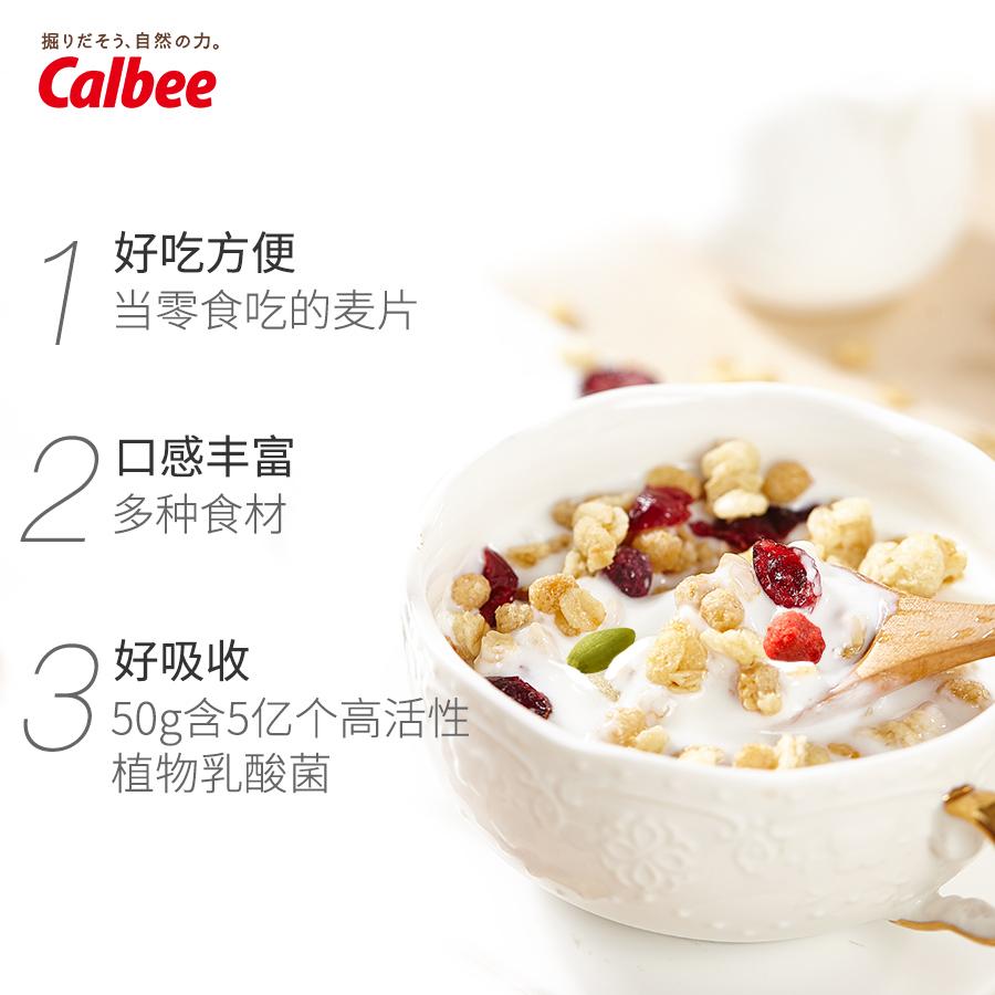 卡乐比日本进口水果麦片,即食营养早餐代餐燕麦