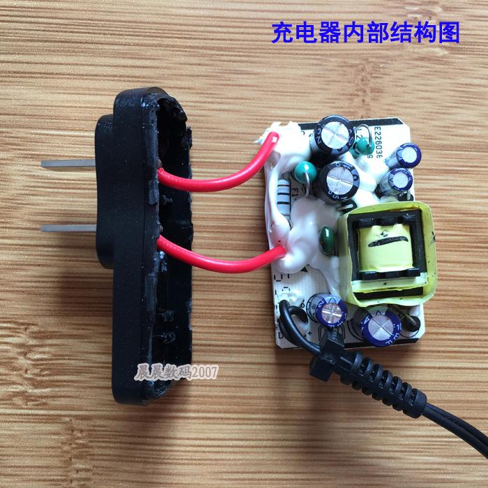 原装正品步步高点读机T500S T600 T800 T900 T1 T2 电源充电器