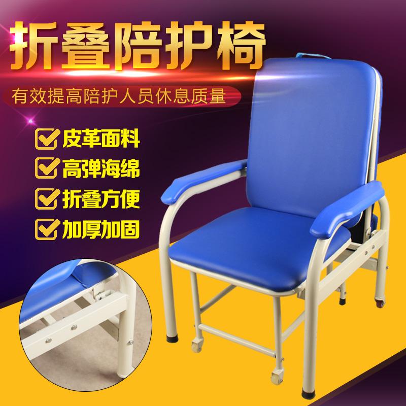 陪护椅折叠床医院陪护床折单人床两用床办公室午休床加宽加固家用