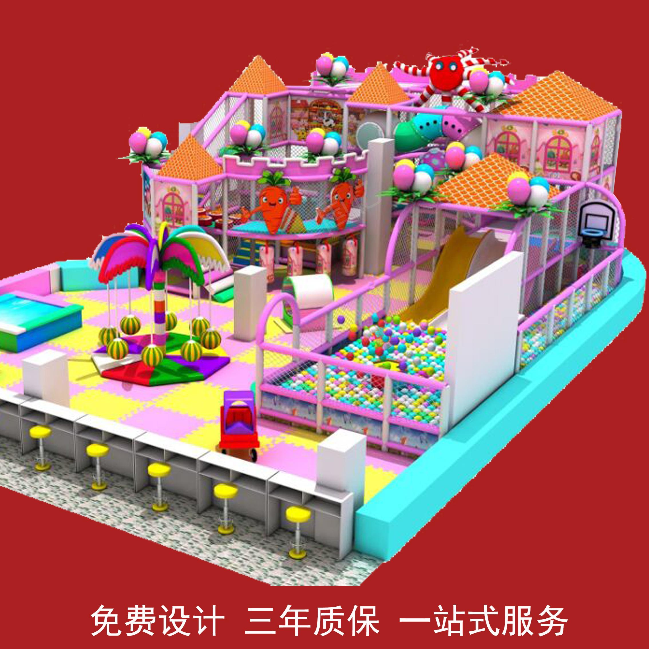 10年工厂淘气堡儿童乐园游乐场幼儿园室内滑梯设备游乐园加盟硕童