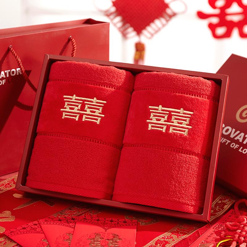 雋優大紅色喜字結婚慶情侶裝純棉毛巾禮盒一對 私人定製繡字禮品