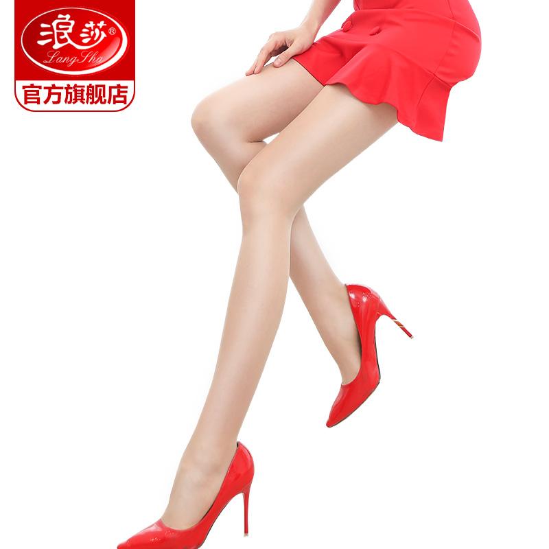 6双浪莎丝袜女薄款春秋连裤袜防勾丝长筒超薄光腿肉色打底袜神器