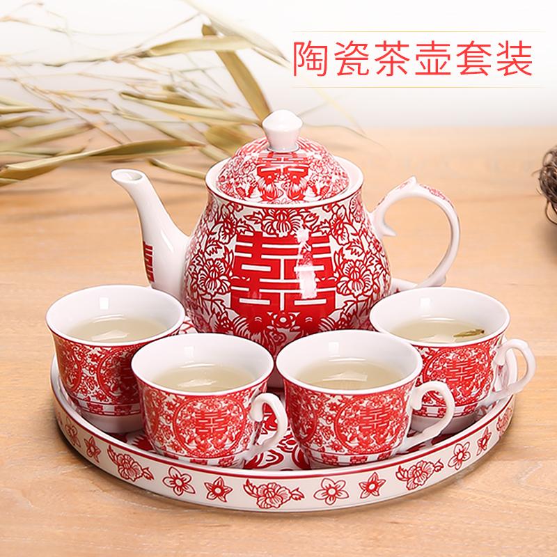 結婚慶用品茶壺茶具套裝喜慶中式婚禮新娘紅色陶瓷改口敬茶杯禮物