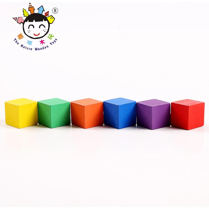 正方体积木数学教具立方体正方形积木块小学生小方块玩具木头方块