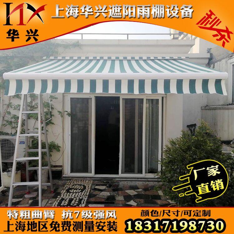 梯形棚 伸缩雨棚电动 法式棚 雨篷 别墅棚 遮阳棚 上海雨棚