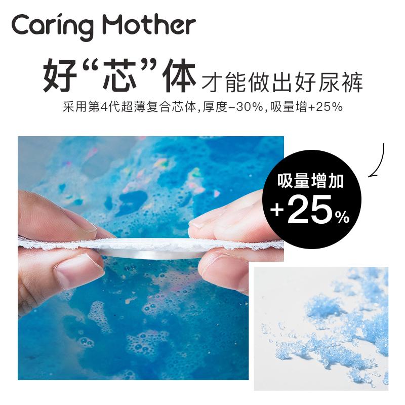 【拍两包99】爱心妈妈超薄透气尿裤全码