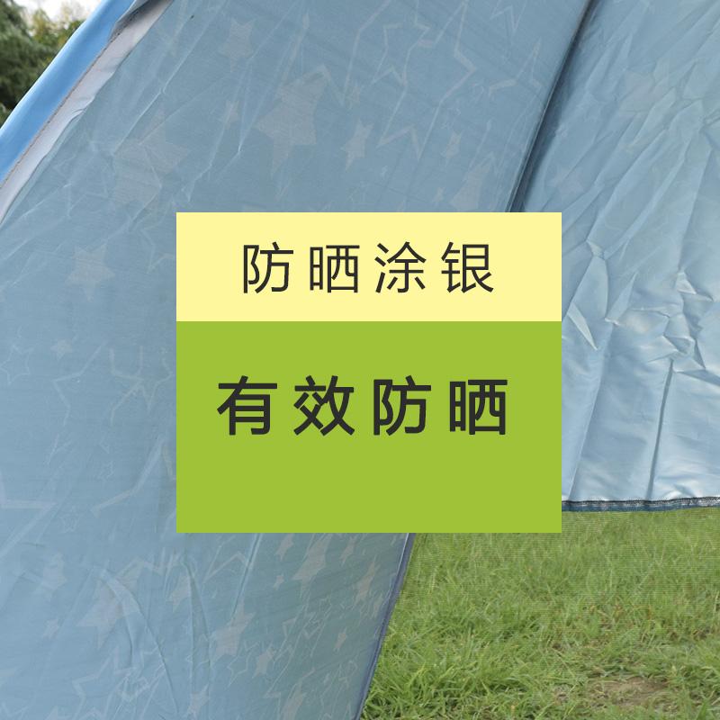 人 2 小熊快跑免搭建速开沙滩帐篷全自动双人儿童简易单人新款防晒