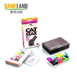 Game Continental Genuine Kids Board Game Cat Stax Wisdom Cat Shape Cognitive Puzzle Puzzle Game 8+