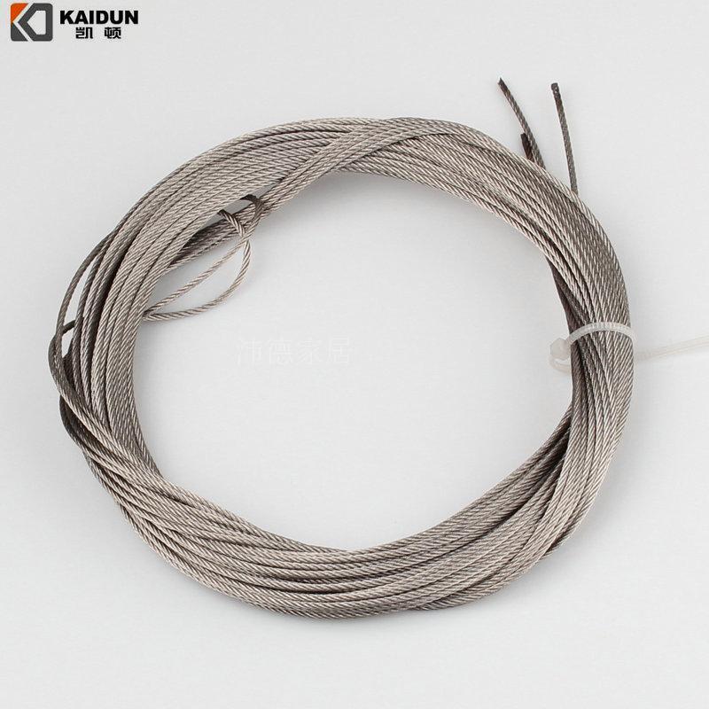 德国凯顿阳台晾衣架升降配件304不锈钢钢丝绳晒衣架手摇通用更换