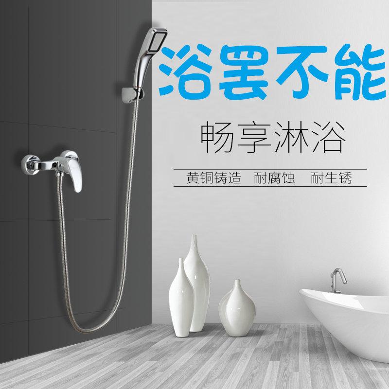 暗裝混水閥水龍頭浴室冷熱淋浴龍頭衛生間入墻式家用淋雨花灑開關