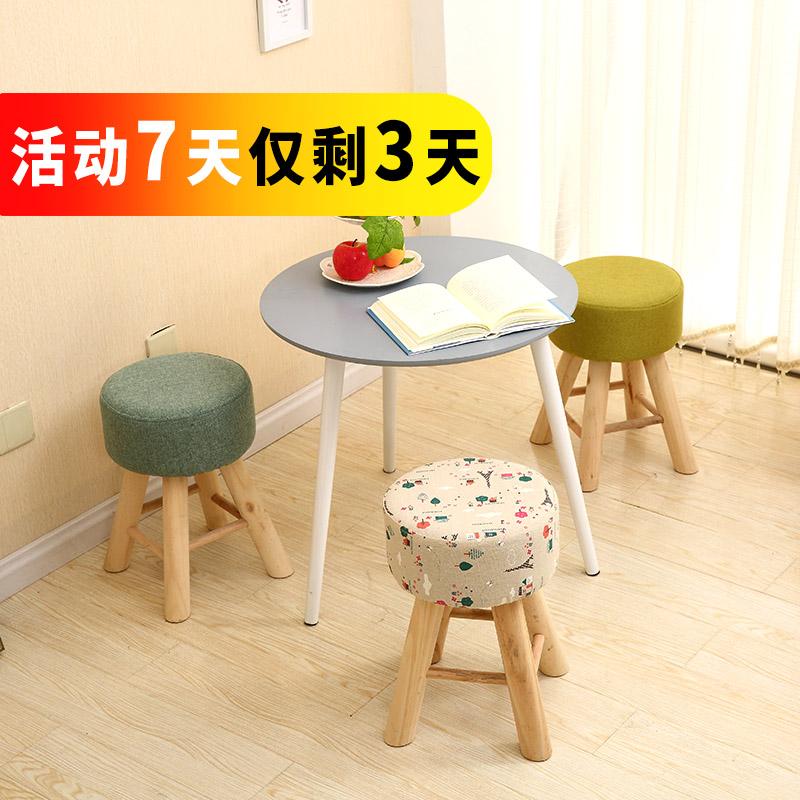 实木小凳子板凳家用换鞋凳时尚椅子创意矮凳客厅沙发凳布艺梳妆凳