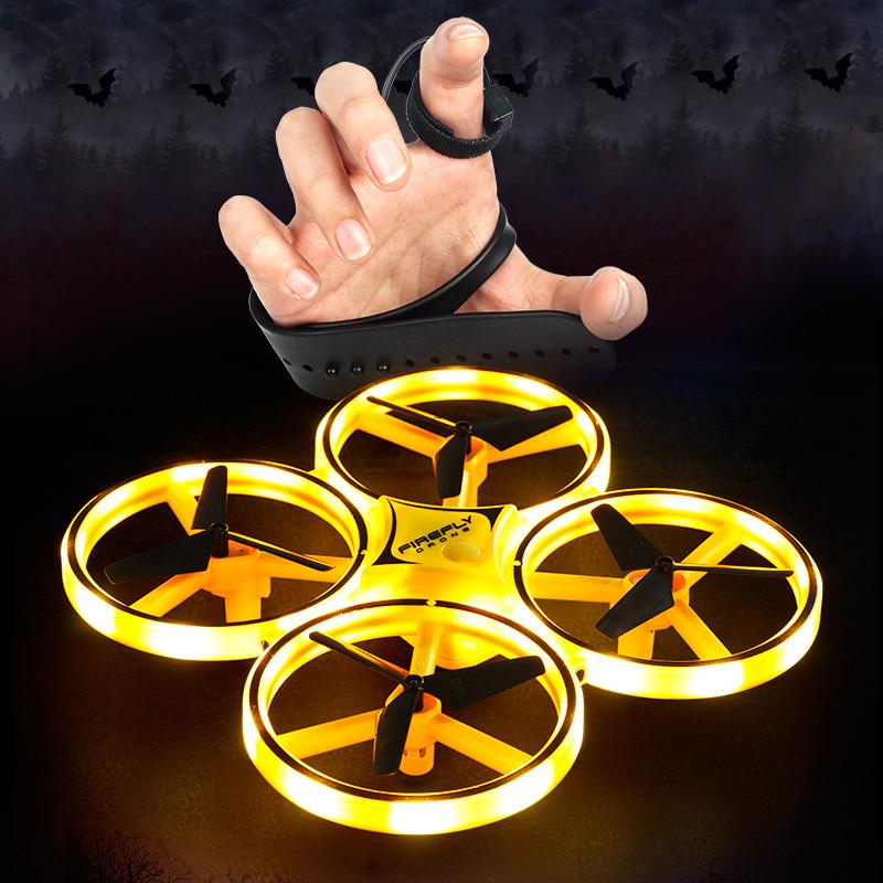 智能ufo手錶飛碟手勢感應飛行器兒童玩具懸浮四軸智能遙控飛機