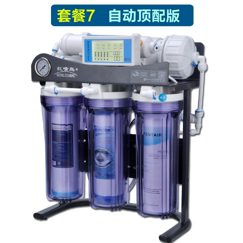 红嘴鸟400G无桶纯水机600G厨房家用RO直饮水族大流量反渗透净水器