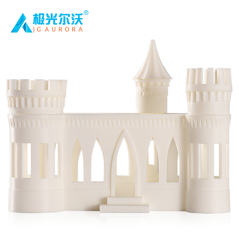 极光尔沃 新款1.75mm PLA 3D打印机耗材  红黄绿蓝灰橙黑白色