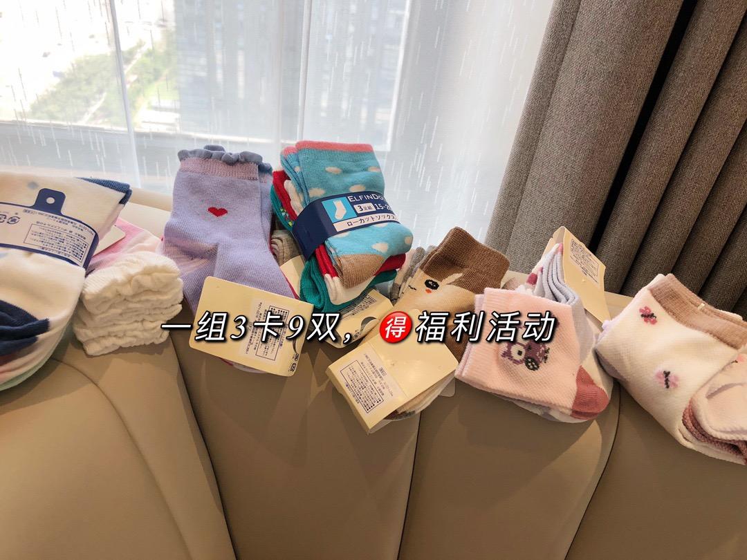 一创优品儿童袜子男孩女孩秋冬款纯棉中筒袜3卡9双